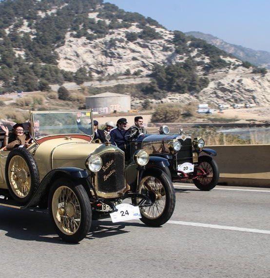 Salida fotográfica al rally de coches de época de Sitges